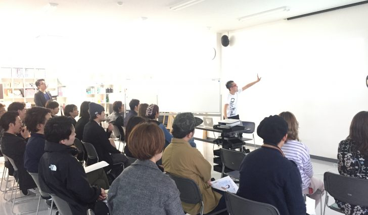福山SBCA1DAYセミナーが開催されました