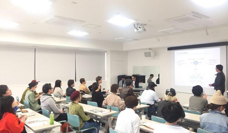 島根SBCA1DAYセミナーが開催されました