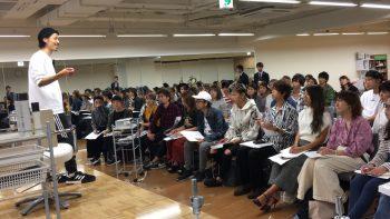 神戸にてカラーセミナーを開催しました!!