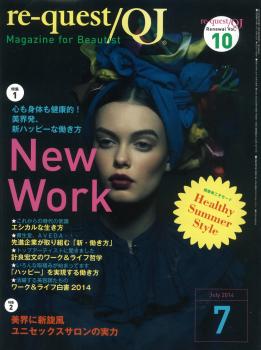記事:東洋人の骨格に適応した新カット術で世界が日本で技術を学ぶ時代を目指す(ステップボーンカット)