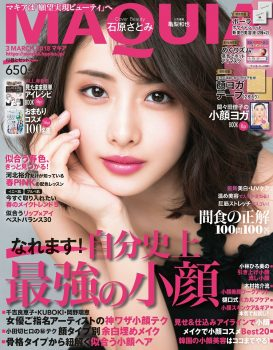雑誌:「MAQUIA」2018年3月号 に PUT ON MAGIC掲載
