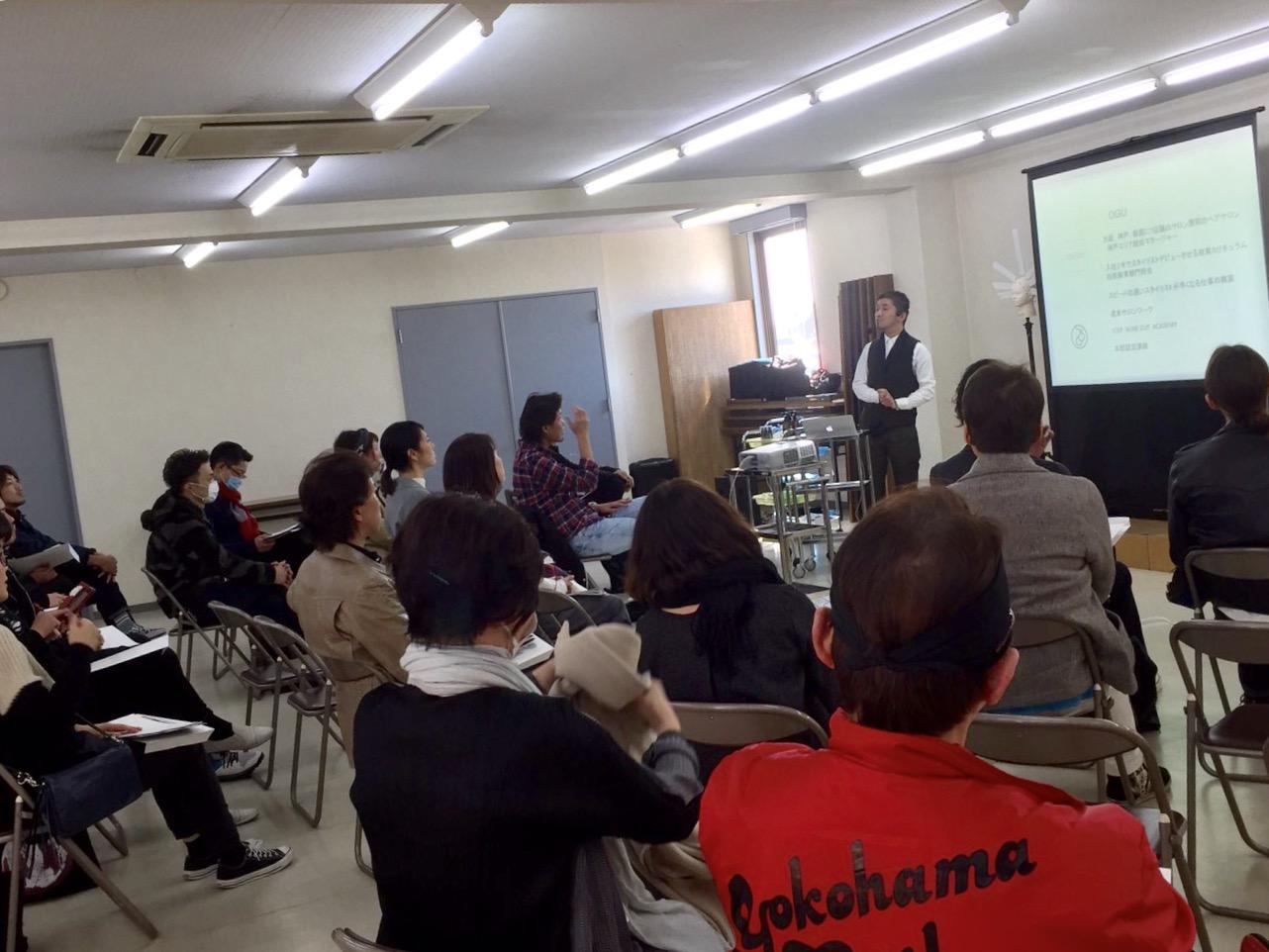 写真:名古屋SBC体感セミナー