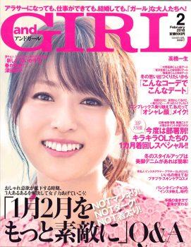 雑誌:「andGirl」2018年2月号 に PUT ON MAGIC掲載